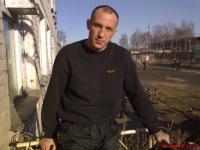 Александр Филиппов, 20 августа 1981, Ярославль, id117088062