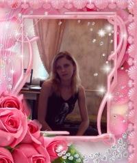 Светлана Селиванова, 29 марта 1984, Майкоп, id126488507