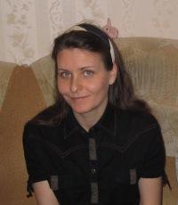 Елена Степанова, 11 июля 1976, Новосибирск, id136608354
