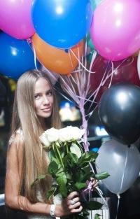 Валерия Соколова, 27 августа , Санкт-Петербург, id163059277