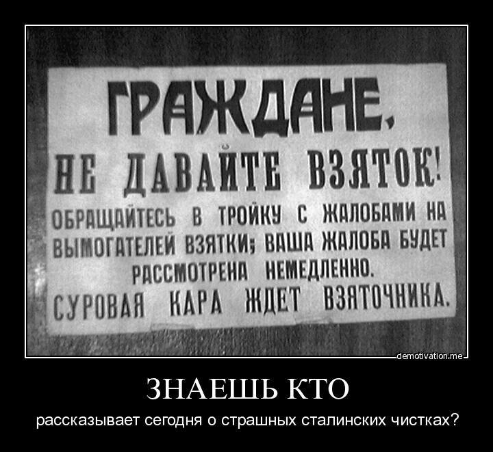 Сергей лазарев в вконтакте Белью подняла