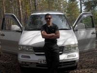 Олег Шурыгин, 5 июня , Полярный, id126852790