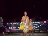 Наталья Барсукова, 11 марта 1970, Орел, id150838543