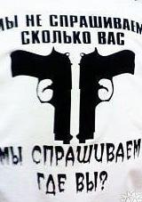 Василий Кадакин, 6 января 1998, Серпухов, id158526569