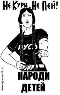 Ася Бережнова, 1 августа 1990, Уфа, id171117833