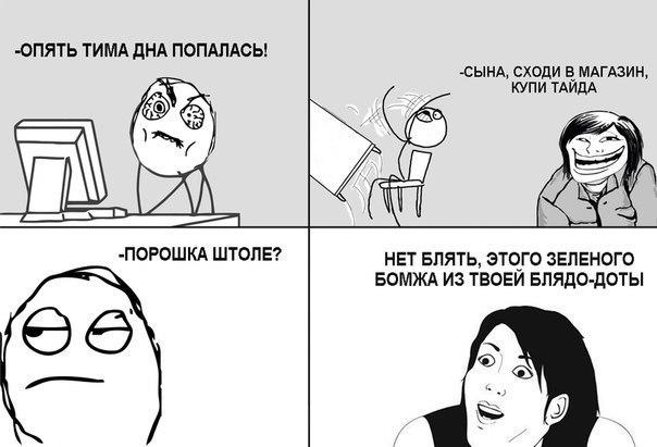мемы с проститутками