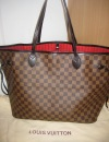 Сумка Louis Vuitton Neverfull damier MM.