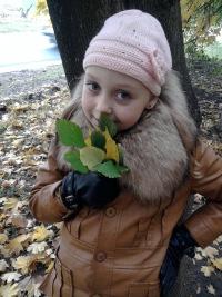 Анна Богашева, 3 марта 1992, Никополь, id110503080