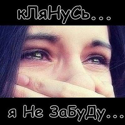 Наталья Миронова, 28 августа 1994, Первоуральск, id172935652