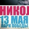 """Соревнования по """"Street Workout"""" в Николаеве.✔При Участии Дениса Минина"""