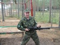 Андрей Долотов, 13 мая 1998, Кострома, id118386452