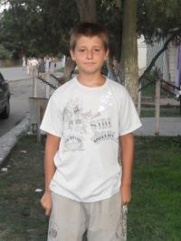 Влад Гойчиу, 30 сентября 1999, Неман, id139414381