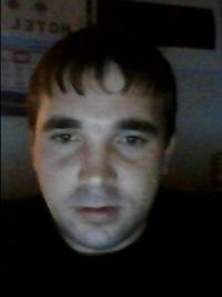 Константин Сыромятник, 28 ноября , Сочи, id156348584