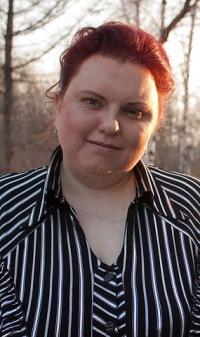 Мария Южакова, 21 апреля 1986, Исилькуль, id166073671