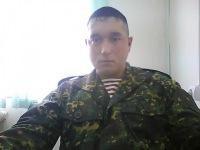 Максим Семёнов, 12 февраля 1978, Саратов, id170175407
