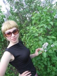 Наталья Рюмина, 2 сентября 1978, Томск, id171034723