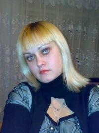 Ирина Тёркина, 14 января 1990, Омск, id108059153