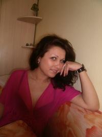 Алина Конкина, 22 февраля 1986, Донецк, id61699031