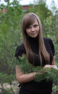 Anya Ivanova