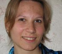 Ирина Давиденко, 1 января , Ростов-на-Дону, id87177007