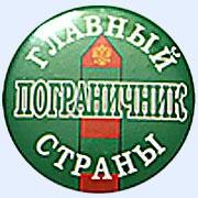 Дюсупов Далиль