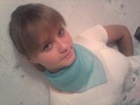 Регина Рамазанова, 23 декабря , Зеленоград, id103329787