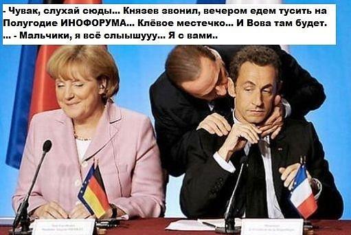 http://cs10557.vkontakte.ru/u111209913/128958828/x_e129dcac.jpg