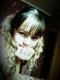 Настенка*) )))