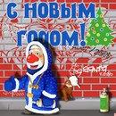 Саня Иванов, Мурманск, id131102231