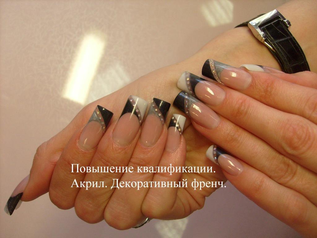 Ногти дизайн квадратные френч самые красивые
