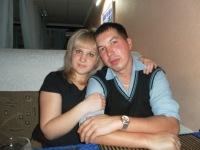 Феликс Култашев, 15 октября 1984, Ижевск, id43280470