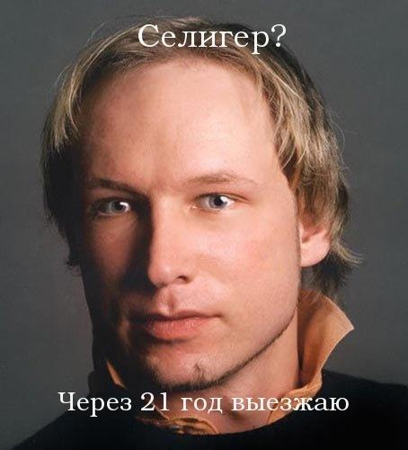http://cs10557.vkontakte.ru/u5237862/139249973/x_2b4f31a2.jpg