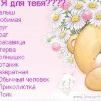 Юля Литвинова, 13 марта , Улан-Удэ, id177773711