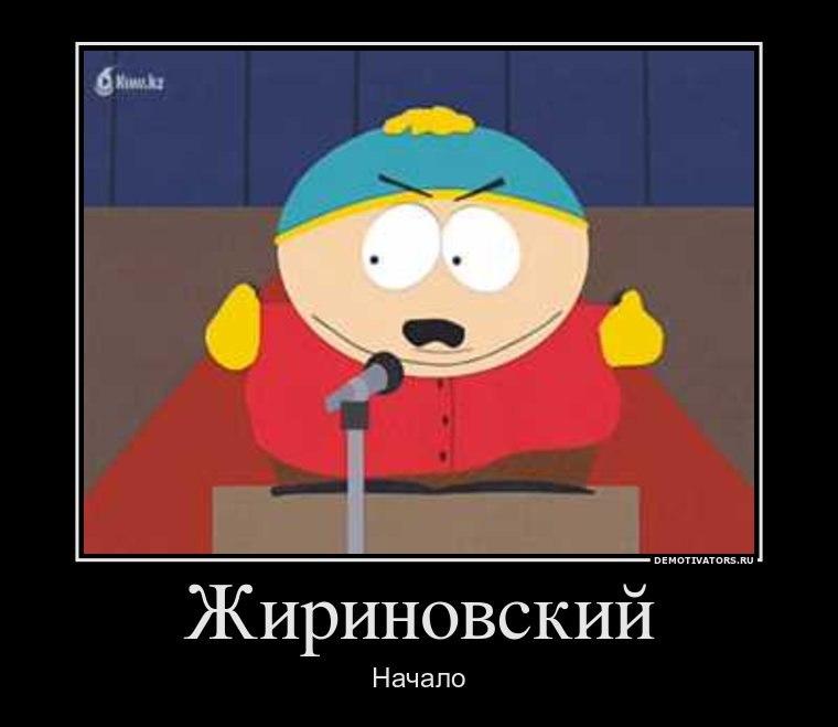 Как про кризис в беларуси прикол том, что