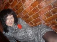Юлия Демидова, 22 декабря 1986, Красноярск, id34884023