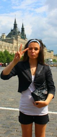 Irina Maksimovna, Москва