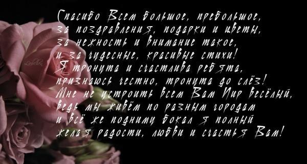 http://cs10559.userapi.com/u32568924/-14/x_b4046df8.jpg
