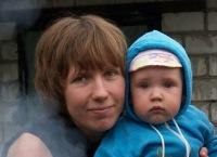 Наталья Гаврикова, 22 июля , Брянск, id33437539