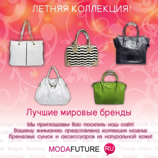 Мужские брендовые сумки из натуральной кожи