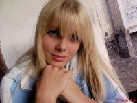 Катюша Драгайцева
