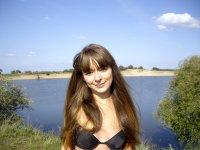 Наталья Бородина, 27 января , Москва, id4546913