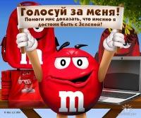Красный Красненький, 12 декабря , Москва, id108578653