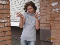 Юлия Володько, 15 ноября 1996, Санкт-Петербург, id134661363