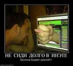 Саша Селезнёв, 5 июля 1999, Красноярск, id148215794