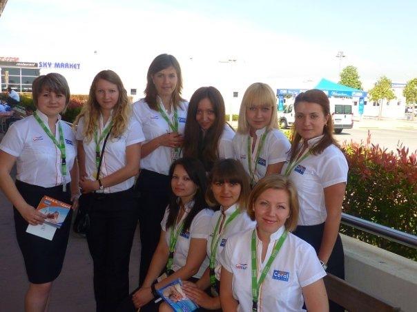 Стажировка Студентам   Казань
