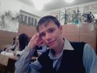 Артём Лубенцов