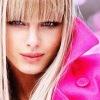Блондинка В Розовом Спортивном Костюме