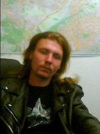 Наф-наф Ниф-ниф, 22 октября 1989, Киев, id109019506