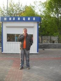 Ваня Задворочкин, 5 января 1988, Брянск, id147689094