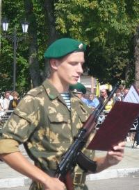 Владимир Вильчинский, 10 июня 1990, Минск, id152357296